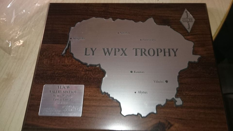 LY WPX Trophy.jpg